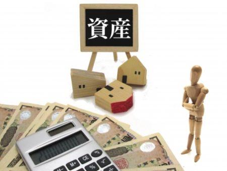 不動産投資を行う際に重要